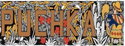 PUCHKA-logo